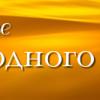 С 23 по 26 апреля 2015, Греция, Отель Мати